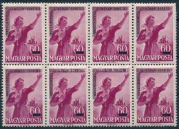 ** 1952 MABÉOSZ Nyolcastömb (64.000) - Non Classificati