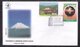 Bolivia FDC Centenaire De L'immigration Japonaise En Bolivie 1999 - Bolivia