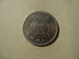 MONNAIE KOWEIT 50 FILS 2005 / 1426 - Kuwait