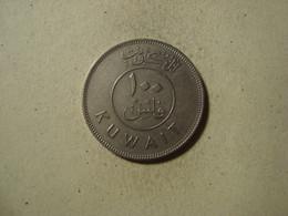 MONNAIE KOWEIT 100 FILS 1981 / 1401 - Kuwait