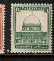 PALESTINE 1927 6m Deep Green SG 94a HM #AWF05 - Palestina