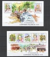 ST1175 2014 GUINE GUINEA-BISSAU 70TH ANNIVERSARY CAMPAIGN IN POLAND WORLD WAR 2 WWII KB+BL MNH - WO2