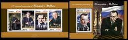 LIBERIA 2021 - Alexander Alekhine, Chess, M/S + S/S Official Issue [LIB210101] - Liberia