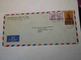 Thailand Airmail Cover Bangkok To France - Thailand