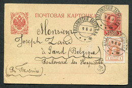 0021 Russia TEMPORARY PO Vladimirsky Lager SPb Gub. Cancel 1913 Card To Belgium - Cartas