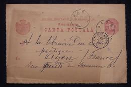 ROUMANIE - Entier Postal De Jassy Pour La France En 1884, Cachet D'entrée Ambulant Par Avricourt  - L 91552 - Entiers Postaux