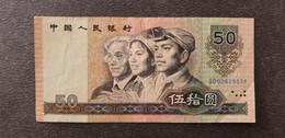 China 50 Yuan 1990  /21.04 - China