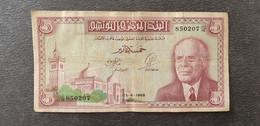Tunisia / Tunesien 5 Dinars 1965   /21.04 - Tunisia