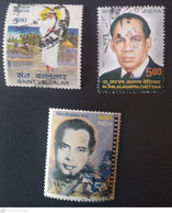 India  2007. - Used Stamps