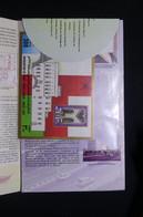 OMAN - Document Philatélique Du Sultanat D'Oman En 1992 - L 91610 - Oman