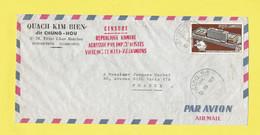 Lettre Censurée CAMBODGE + Censure KHMÈRE De Phnom-Penh Par Avion Pour Paris Le 01 05 71 Rare Batiment Siège De L'U.P.U. - Kambodscha