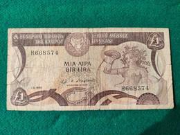 Cipro 1 Lirs 1982 - Cyprus