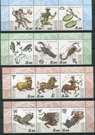 Russie ** N° 6786 à 6797 - Astrologie - Signes Du Zodiaque - Unused Stamps