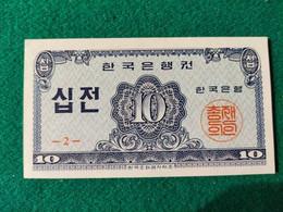 Corea Del Sud 10 JEON 1962 - Korea, South