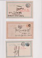 6 ENTIERS DU JAPON 1894,?? - Sin Clasificación