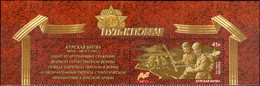 """Russia 2018 """"Way To Victory. The Battle Of Kursk"""" 1v Zf Quality:100% - Nuevos"""
