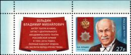 "Russia 2018 ""Full Cavalier Of The Order Of Merit For The Motherland.Vladimir Zeldin."" 1v Zf. Quality:100% - Nuevos"