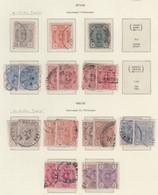 FINLAND USED MICHEL 12/19 WAPPEN €+600 Schöne - Used Stamps