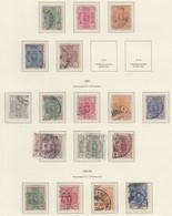 FINLAND USED MICHEL 20/32 WAPPEN €+200 Schöne - Used Stamps