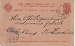 FINLAND USED CARTE POSTALE 06/01/1905 VASA REIFFERSCHEID - Paketmarken