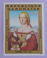 """GABON YT PA 259 NEUF GOMME MAT """"TABLEAU DE LA DAME A LA LICORNE DE RAPHAEL"""" ANNÉE 1983 - Gabon"""