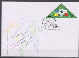 Soccer European Cup 2012 - Football - UKRAINE - FDC Cover - Eurocopa (UEFA)