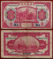 China 10 Yuan Bank Of Communications 1914 Shanghai P#118o F (NT#01) - Cina