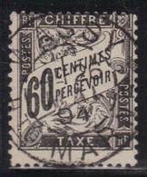 France 1881/92 Yvert Taxe 21 Oblitéré (1) (AD114) - 1859-1955 Used