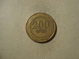 MONNAIE ARMENIE 200 DRAMS 2003 - Armenia
