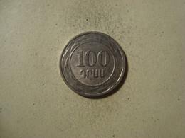 MONNAIE ARMENIE 100 DRAMS 2003 - Armenia