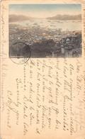 LPD19    Japan Japanese Postcard:  Nagasaki U.S.S. Manila Ship Cancellation - Autres