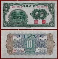 CHINA BANKNOTE - 10 Cents = 1 Chiao (1931) P#202 UNC (NT#01) - China
