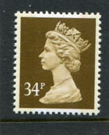 GREAT BRITAIN - 1988  34p  MACHIN  2B  QUESTA  EX PRESTIGE BOOKLET  MINT NH  SG X1021 - Série 'Machin'
