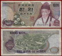 SOUTH KOREA BANKNOTE - 1000 WON 1975 P#44 F/VF (NT#01) - Korea, South
