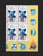 NOUVELLE CALEDONIE (New Caledonia) - Coin Daté - YT 1089 - 2009 - Sports - Jeux Du Pacifique - Pacific Games - Nuevos