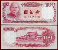 CHINA TAIWAN BANKNOTE - 100 YEN 1987 P#1989 VF (NT#01) - Taiwan