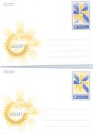 LIECHTENSTEIN - POSTAL STATIONARY POSTCARDS 2007 ROTARY MNH /QC41 - Enteros Postales
