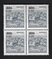Yugoslavia 1986 / Dubrovnik, Tourism, 5 On 8 Overprint / Mi 2155 / MNH - Nuevos