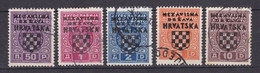 Kroatien - Deutsche Besetzung - Portomarken - 1941 - Michel Nr. 1/5 - Gestempelt - 42 Euro - Occupation 1938-45