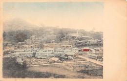 LPD42  Japan Japanese Postcard: Nagasaki Harbor View - Autres