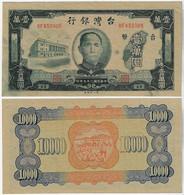 Banknote China 10,000 10.000 10000 Yuan 1948 Pick-1944 Bank Of Taiwan XF - China