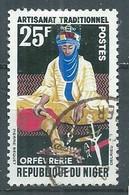 Niger YT N°125 Artisanat Traditionnel Orfèvrerie Oblitéré ° - Níger (1960-...)