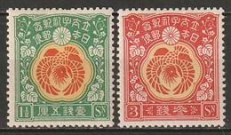 Japan 1916 Sc 152-3  MH* - Unused Stamps