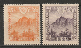Japan 1923 Sc 177-8  Set MLH* - Unused Stamps