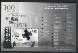 Hong Kong 2017 Numbered Typhoon Signals MS Muh - Unused Stamps