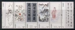 Hong Kong 2017 Paintings & Calligraphy MUH - Unused Stamps