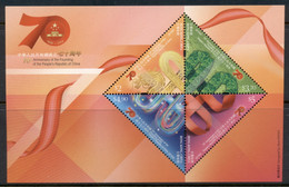 Hong Kong 2019 Founding Of PRC 70th Anniv. MS MUH - Unused Stamps