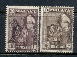 Malaya Trengganu 1957-63 Pictorial 10c 2xshades FU - Trengganu