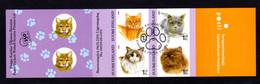 FINLANDE 2006 - Carnet Yvert C1764 - Facit H68 - Oblitéré, Used, - Faune, Chats - Markenheftchen