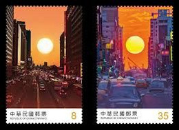 2020 City Sunsets Stamps Car Architecture Scenery Sun - Automobili